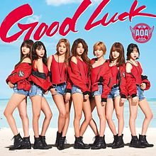 Good Luck AOA