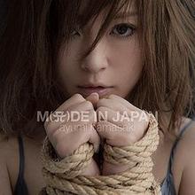 Made in Japan - Ayumi Hamasaki